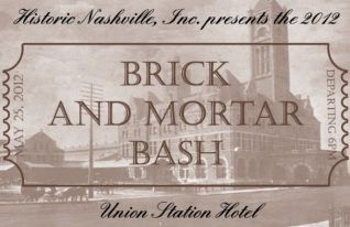 BRICK AND MORTAR BASH